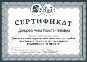 TFP_certificate1